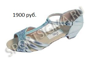 Туфли Для Танцев Детская